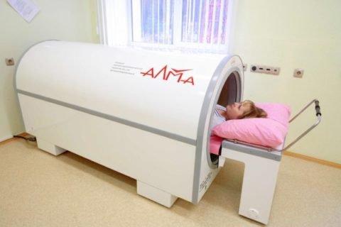 Низкочастотная магнитотерапия