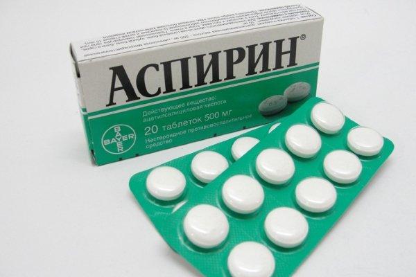 Аспирин помогает от давления