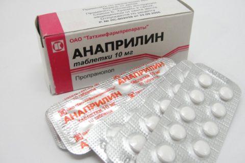 Анаприлин при аритмии
