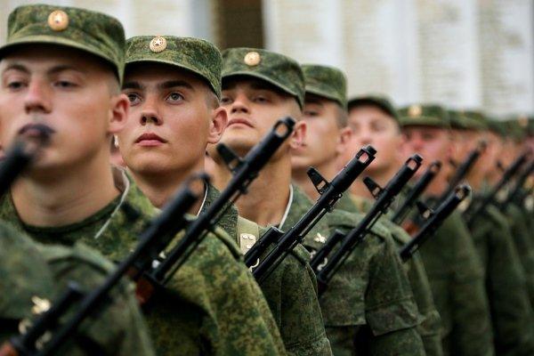 Армия и давление