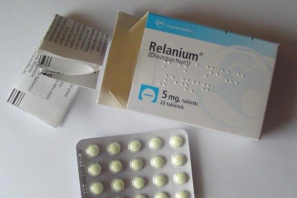 Реланиум при экстрасистолии