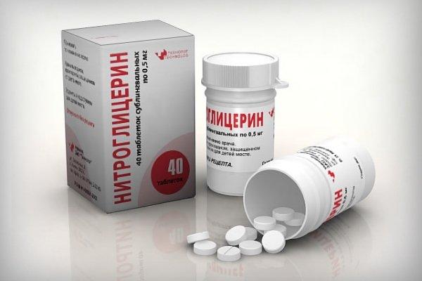 Нитроглицерин и инфаркт миокарда