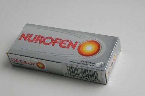 Упаковка Нурофена