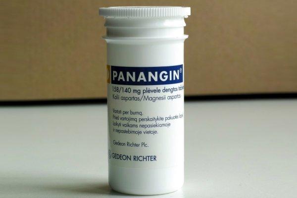 Панангин в упаковке