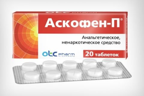 Аскофен при гипертонии