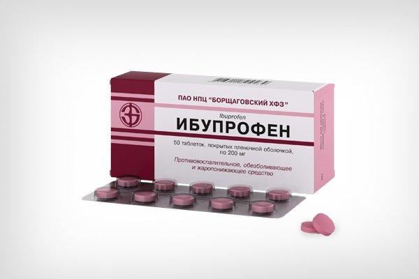 Ибупрофен при гипертонии можно - Все про гипертонию