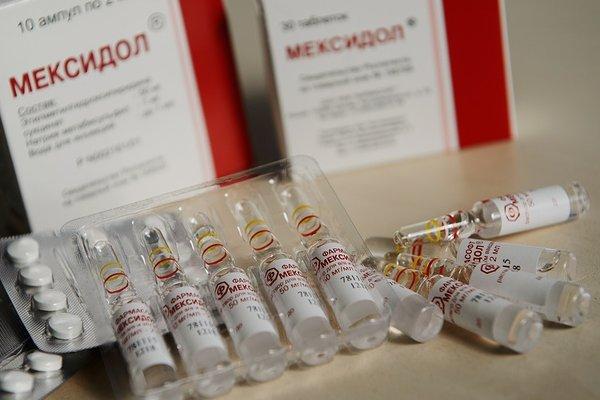 Мексидол таблетки и раствор