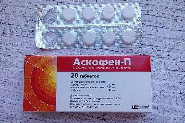 Противопоказания Аскофена