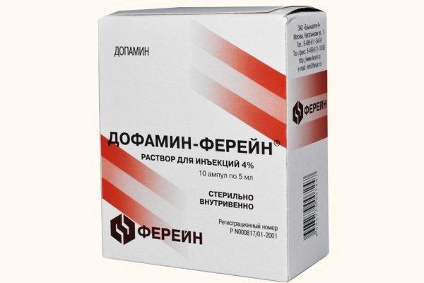 Изображение - Гипотония уколы 30-dofamin