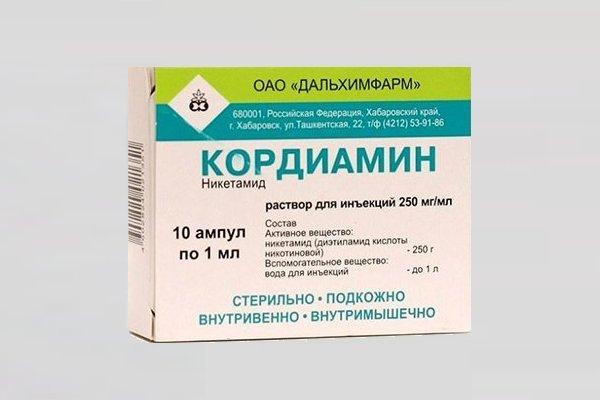 Изображение - Гипотония уколы 30-kordiamin