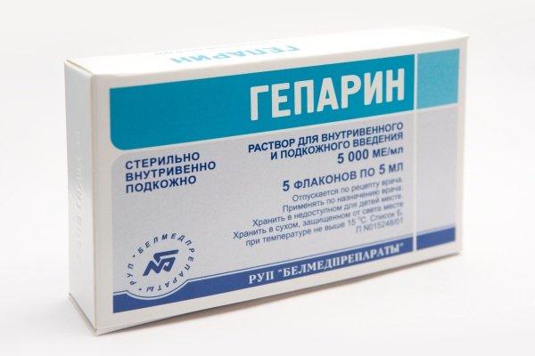 Терапия гепарином при остром инфаркте миокарда имеет целью