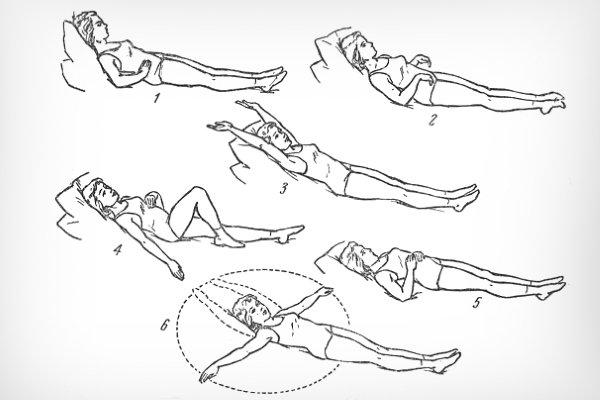 Блок упражнений