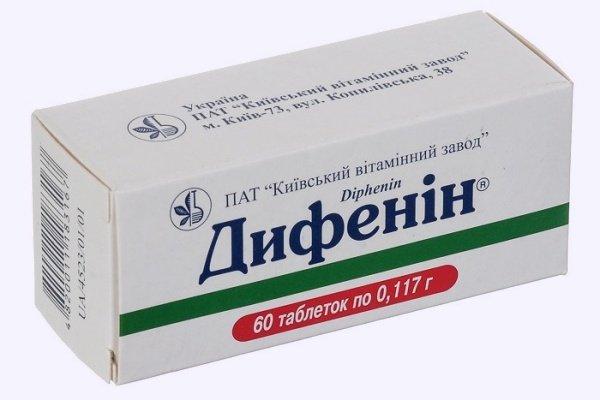 Лекарства Дифенин