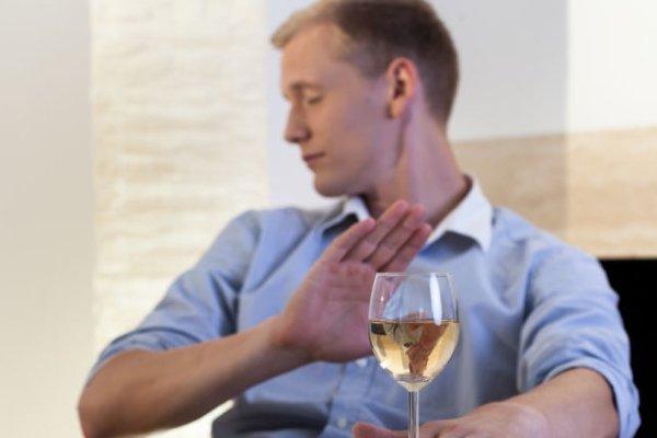 Отказ от употребления спиртных напитков