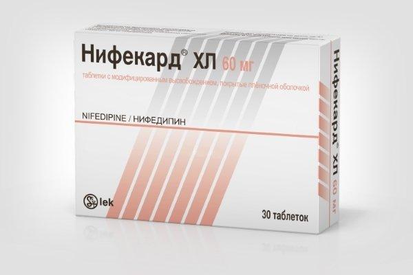 Препарат Нифекард ХЛ
