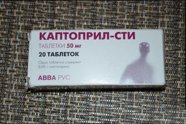 Каптоприл-СТИ