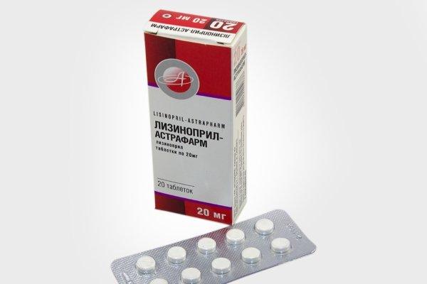Прием Лизиноприл-Астрафарма