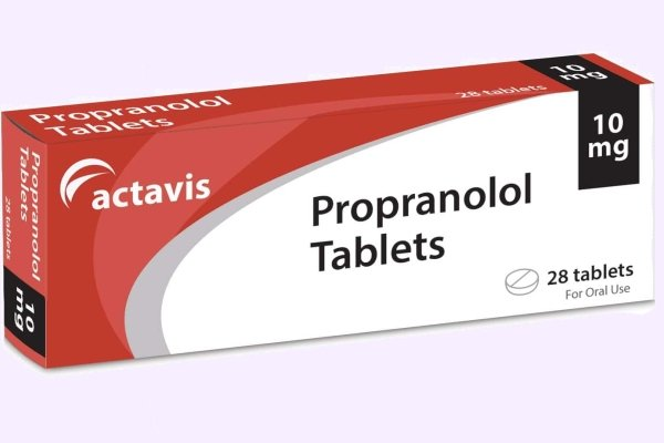 Пропранолол таблетки
