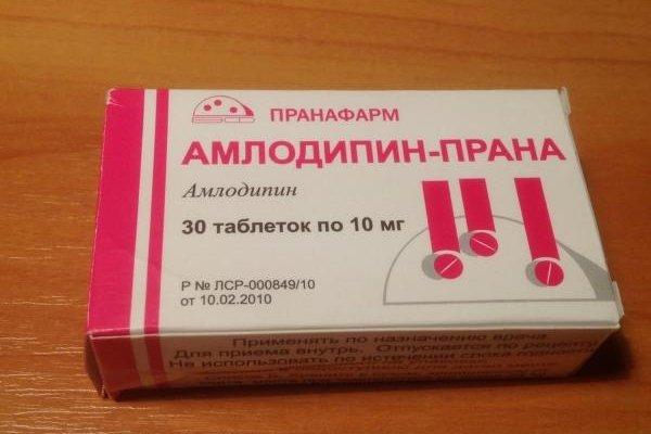 Амлодипин-Прана при гипертонии