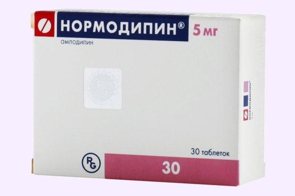 Упаковка Нормодипина