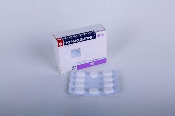 Нормодипин упаковка