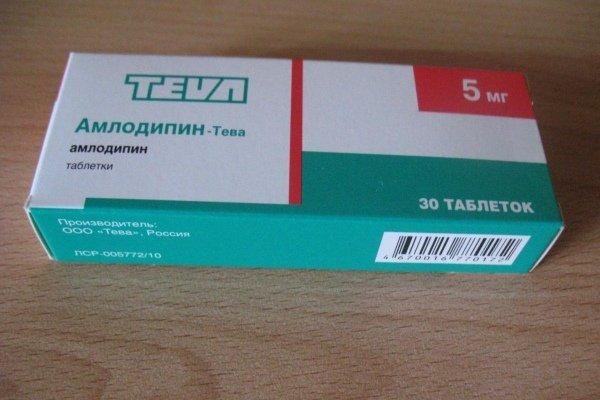 упаковка Амлодипин-Тева