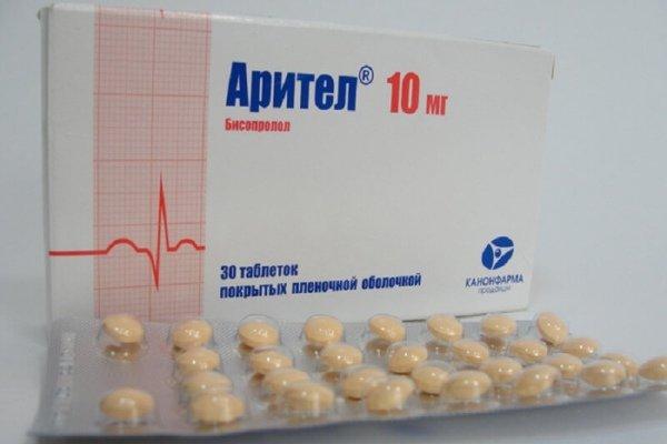 Арител 10 мг