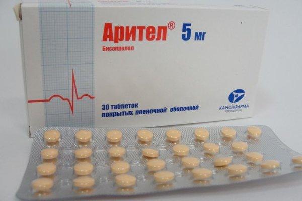 Арител 5 мг