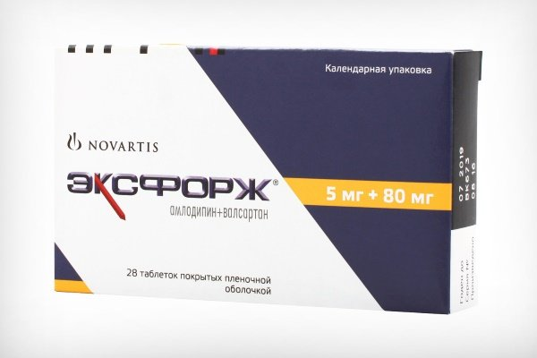 Эскфорж-2