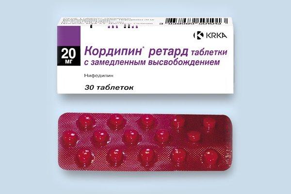 Препарат Кордипин ретард